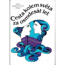 Hana Bořkovcová: Cesta...