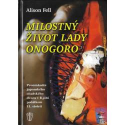 Milostný život Lady Onogoro...